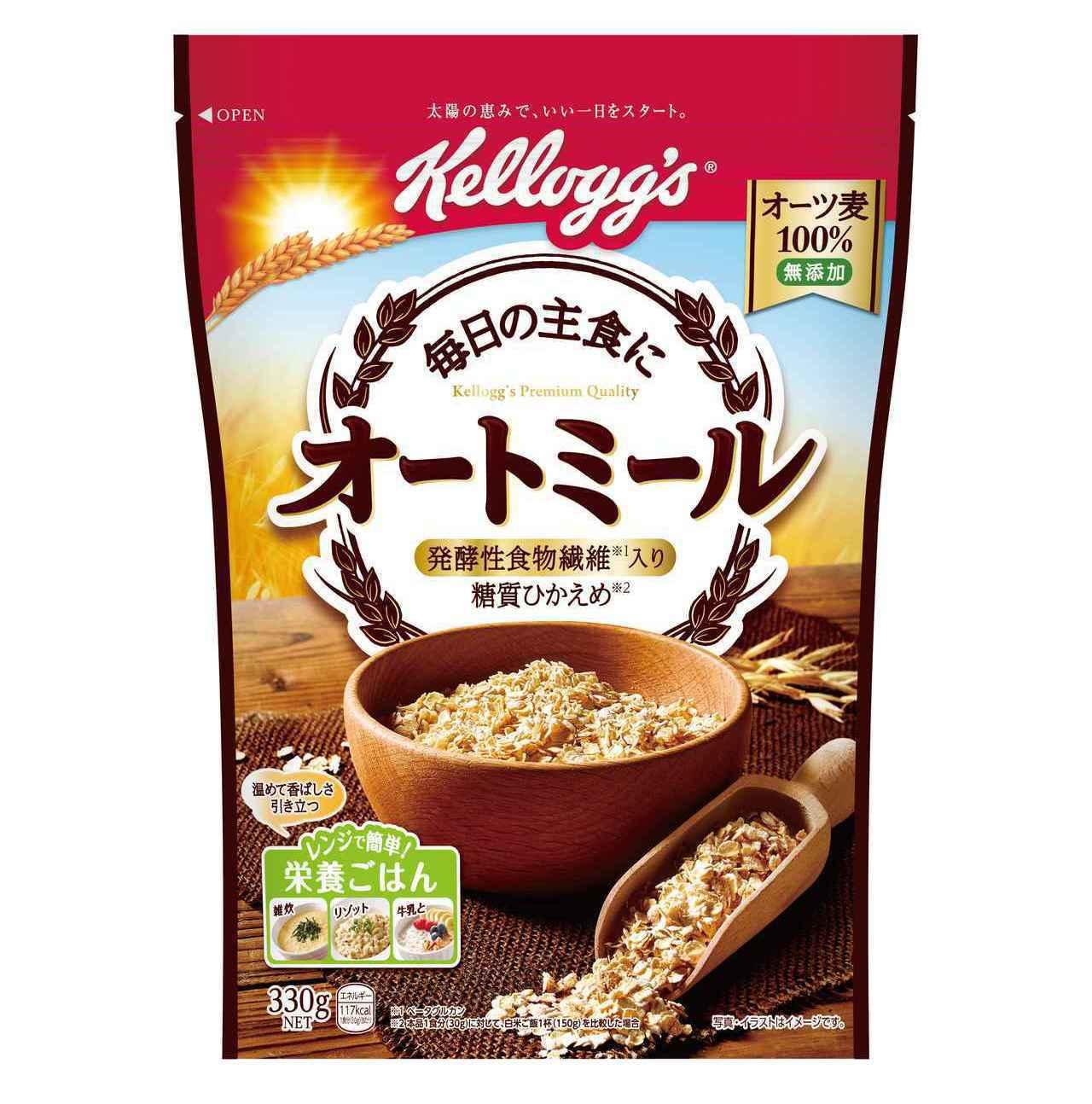 画像: 穀物の専門家ケロッグが届ける「オートミール」