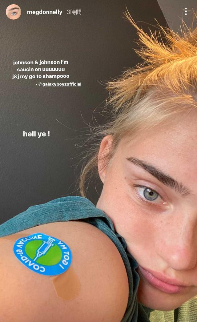 画像2: アメリカでセレブが続々とワクチンを接種