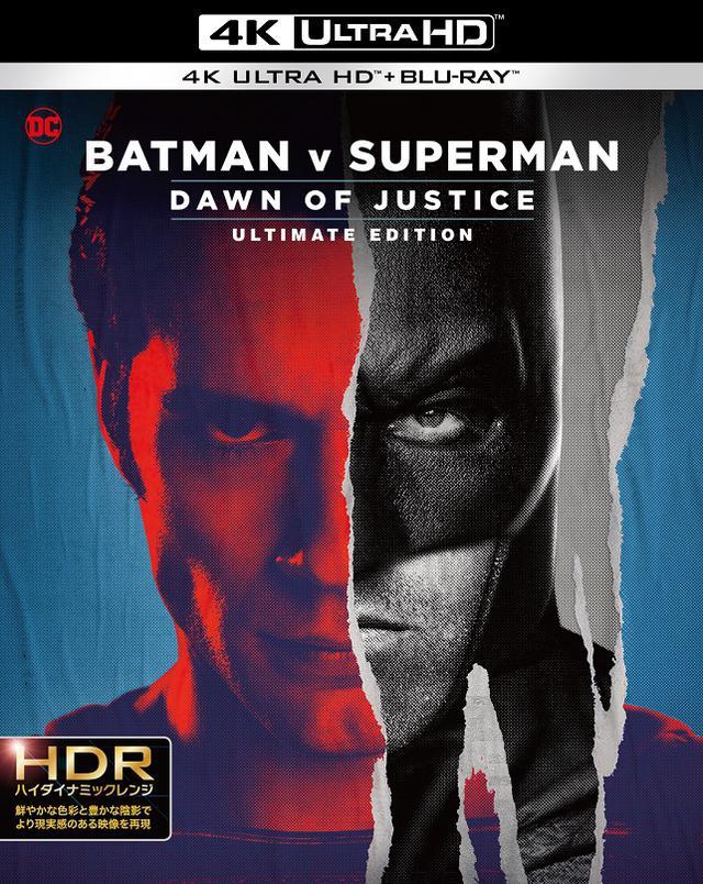 画像3: JUSTICE LEAGUE and all related characters and elements and trademarks of and ©︎DC. Zack Snyder's Justice League ©︎ 2021 Warner Bros. Entertainment Inc. All rights reserved.