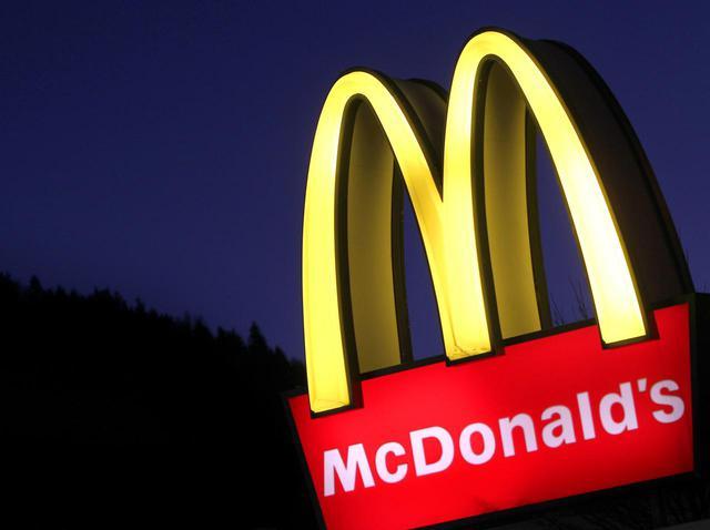 画像: マクドナルド、1つで「1日の摂取カロリーを超える」メニューがある… - フロントロウ -海外セレブ情報を発信