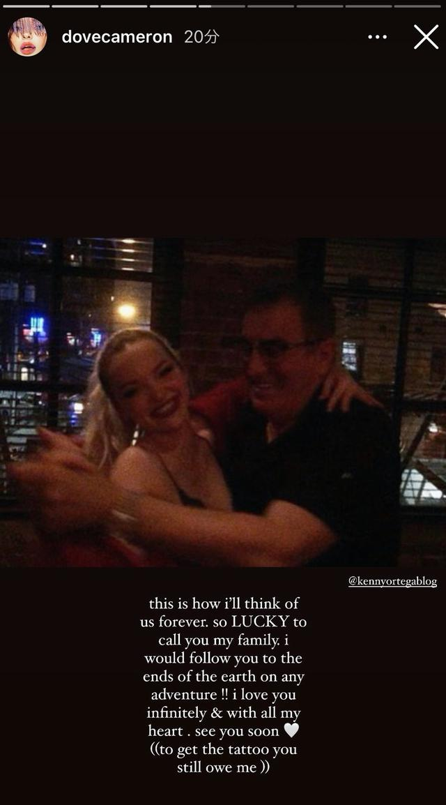 画像4: ダヴ・キャメロンがケニー・オルテガの誕生日を祝福