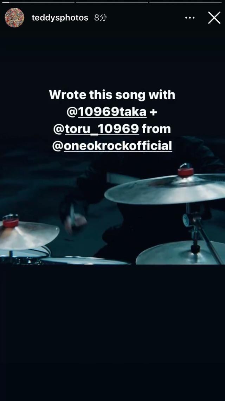 画像: エドがワンオクの楽曲を宣伝