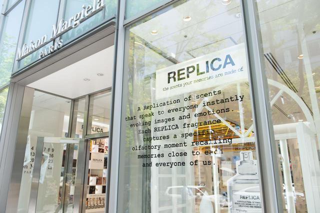 画像1: 「レプリカ」の世界と香りに浸る
