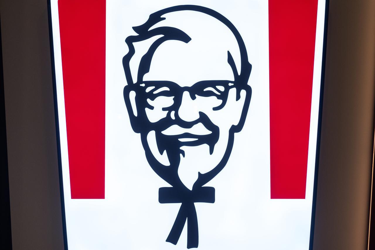 画像: 別の物に見えるブランドのロゴ