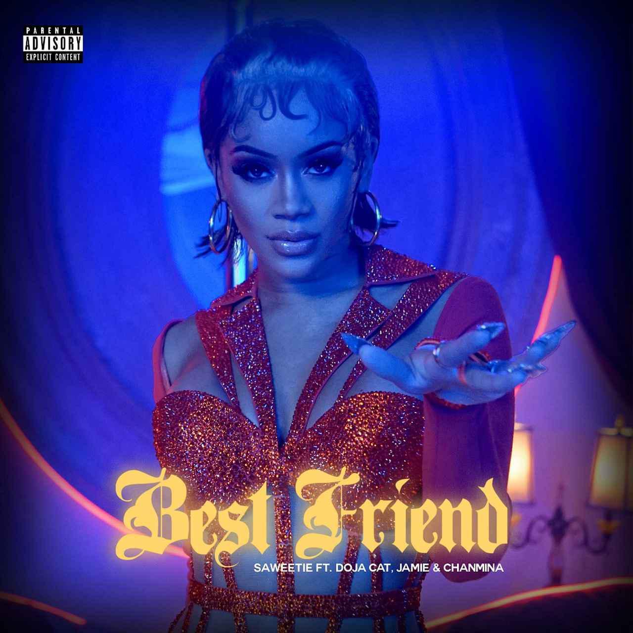 画像: 「Best Friend」の新たなリミックスがリリース