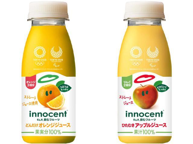 画像: どんだけオレンジジュース(つぶつぶ入り)235ml /ひたむきアップルジュース 235ml