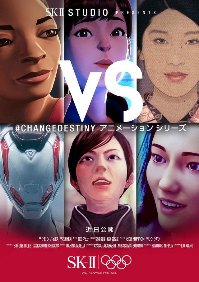 画像: 6篇のアニメーションからなる「VSシリーズ」
