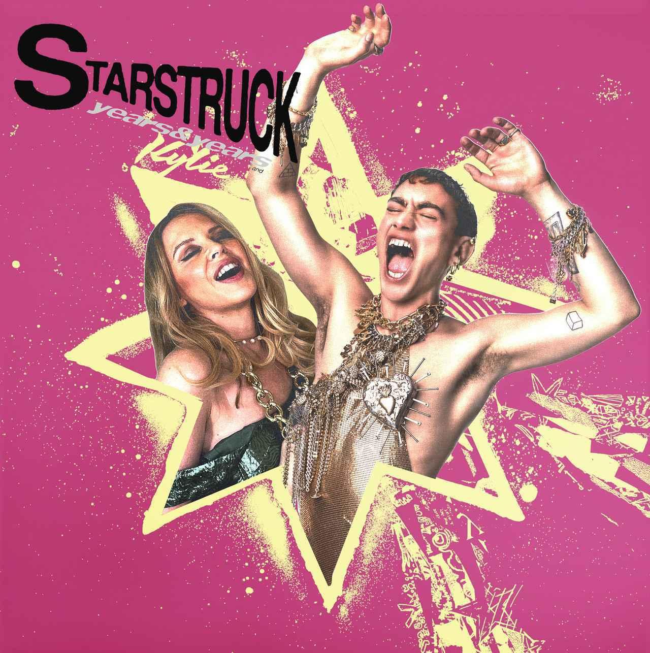 画像2: 最後に、あなたに魅了された(Starstruck)日本のファンにメッセージをお願いします!