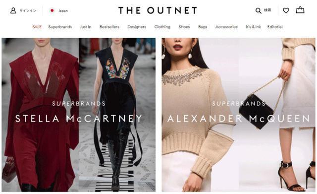 画像: THE OUTNETとは?