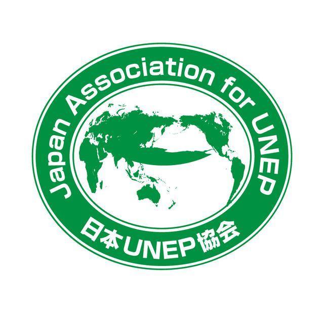 画像: Nagiの環境月間「Nagi green action」