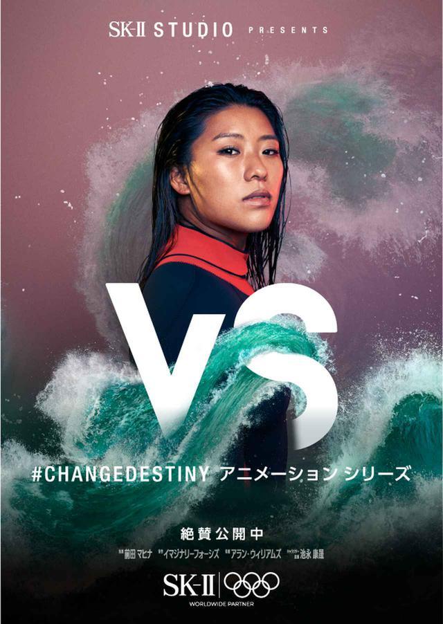画像: ビッグウェーブも乗りこなす日本人サーファー、前田マヒナ