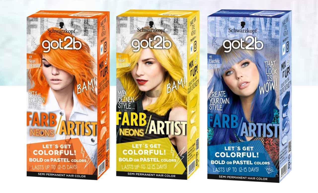 画像: got2b カラークリーム 3種各1,320円(税込) (ネオンオレンジ、ネオンイエロー、エレクトリックブルー)