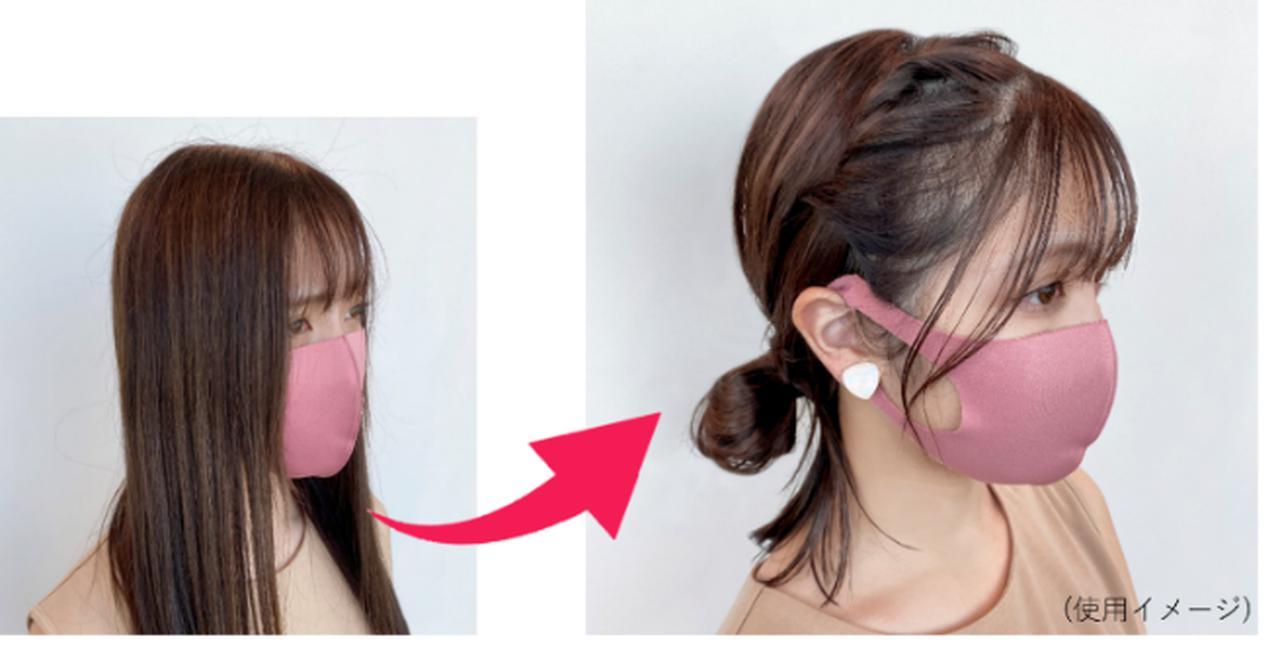 画像2: 夏のヘアスタイルは大人っぽ濡れ髪で決まり!