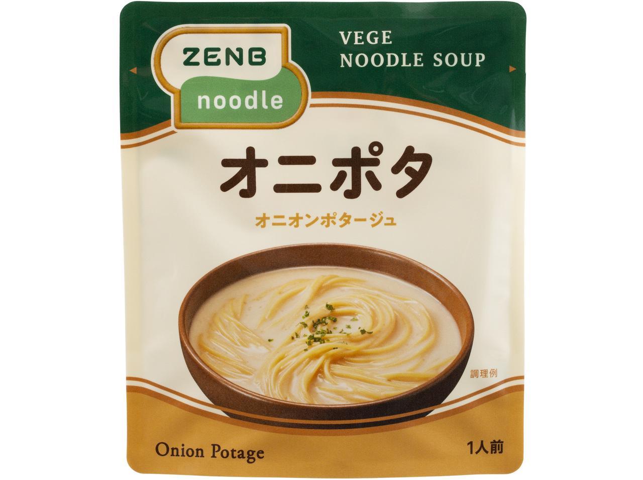 画像: ZENBオニオンポタージュ(オニポタ) スープ 198円(税込)