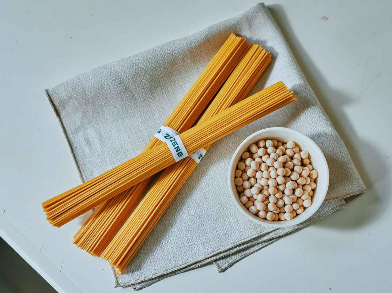 画像2: 3種のスープヌードル用調味料が発売