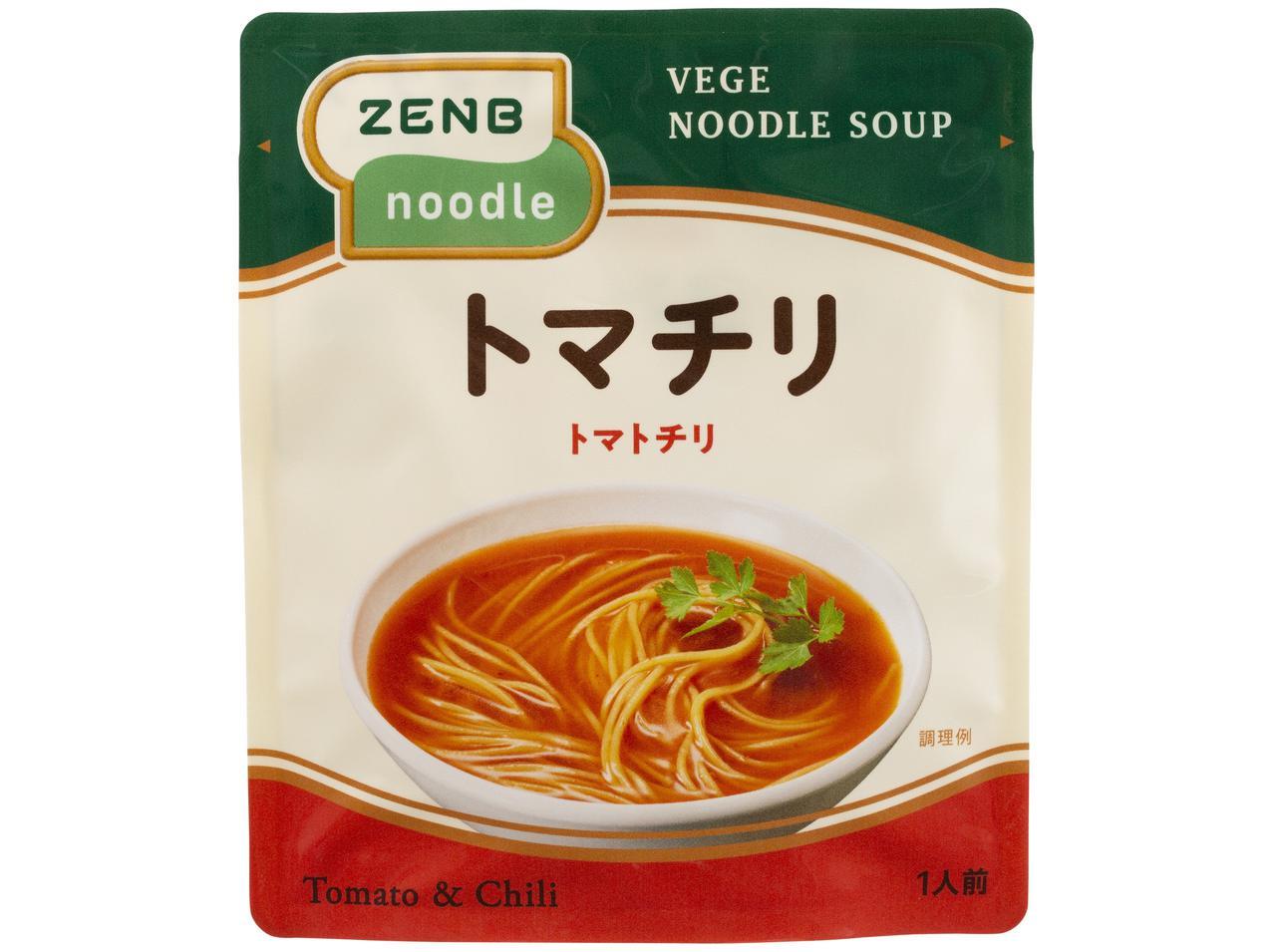 画像: ZENBトマトチリ(トマチリ) スープ 198円(税込)