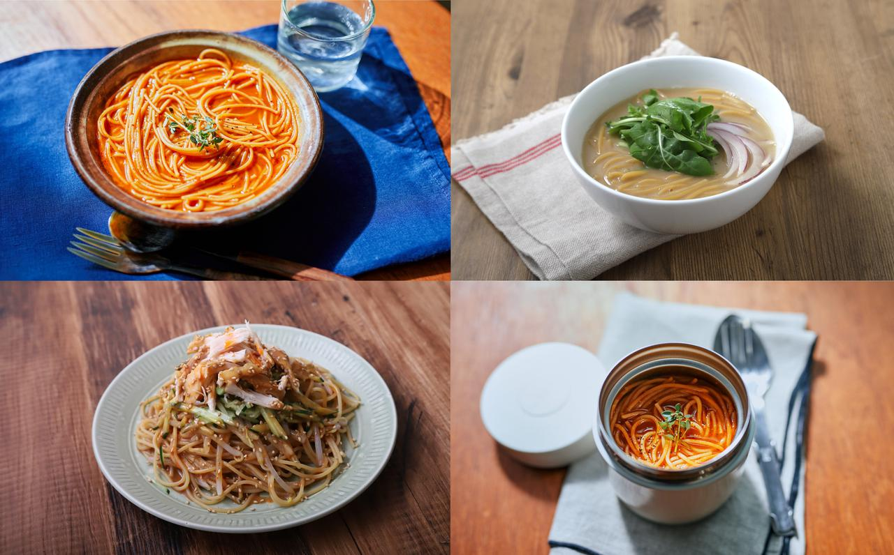 画像1: 3種のスープヌードル用調味料が発売