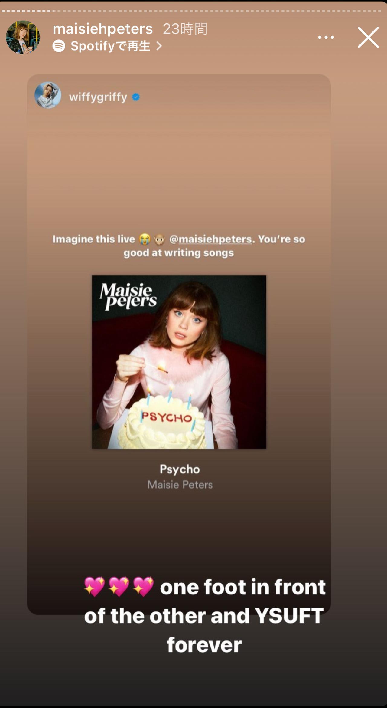 画像: エド・シーランが新曲「Psycho」をリリースしたメイジー・ピーターズを祝福