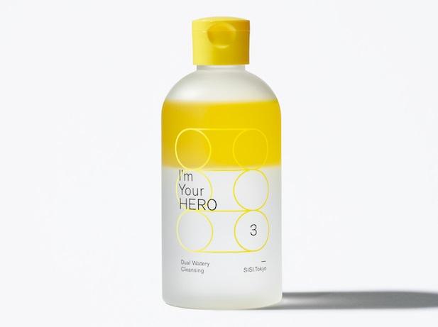 画像: I'm Your HERO(アイムユアヒーロー) 3,980円(税込)