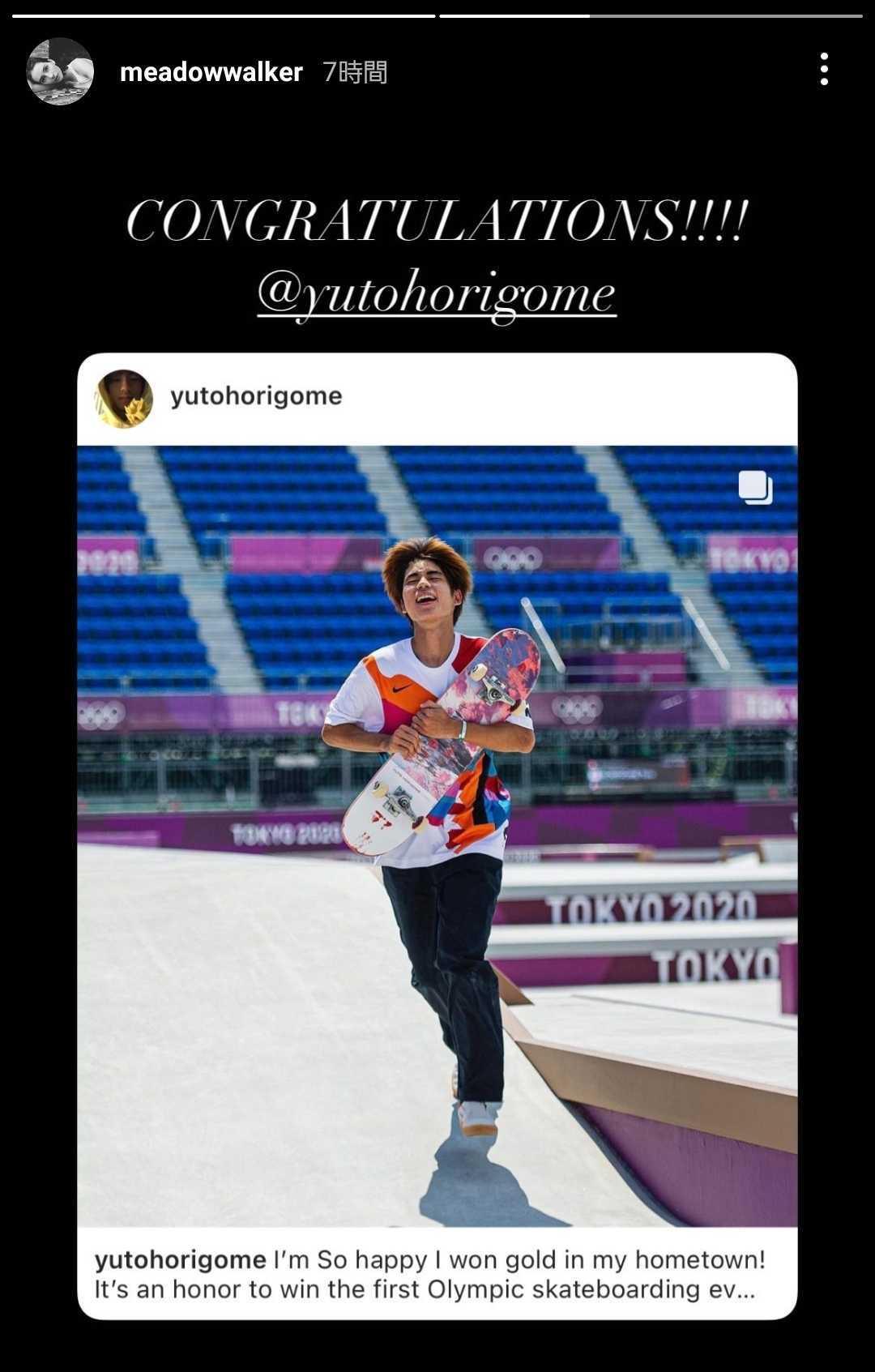 画像3: スケボー初代金メダリスト堀米選手をセレブがお祝い