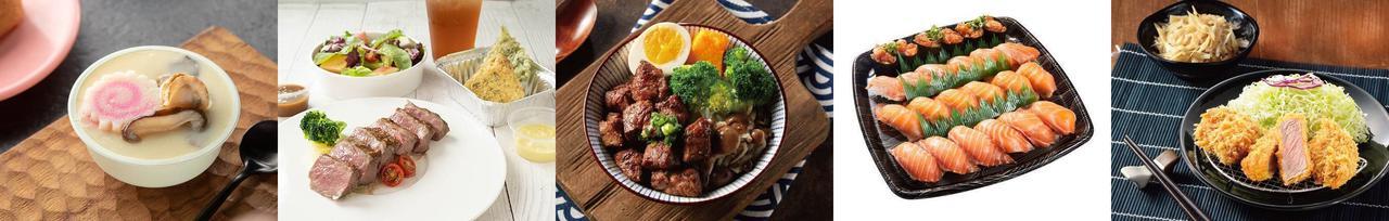 画像3: 日本では1位! 海外のUber Eatsでも和食が人気