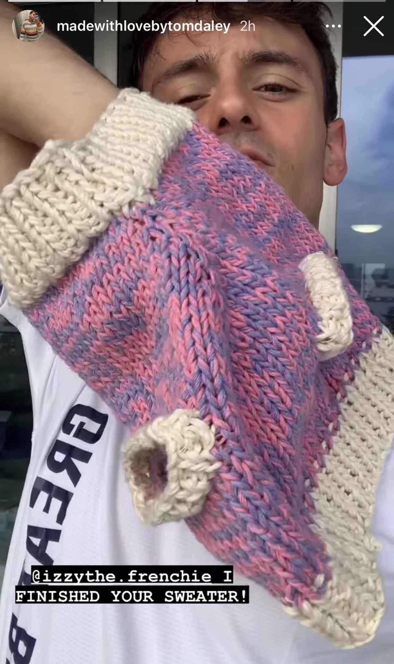 画像4: トムが編んでいたものとは…?
