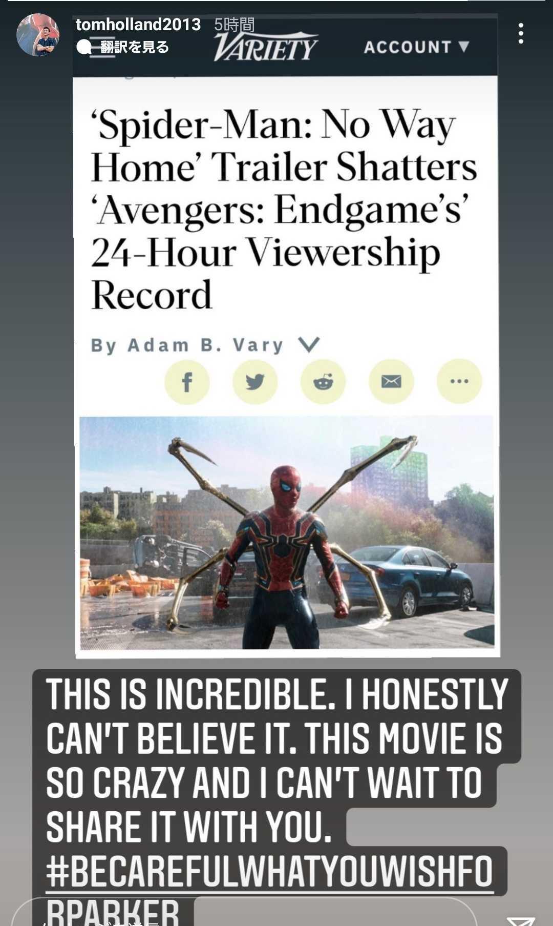 画像: 『スパイダーマン』が『アベンジャーズ』の記録を破る