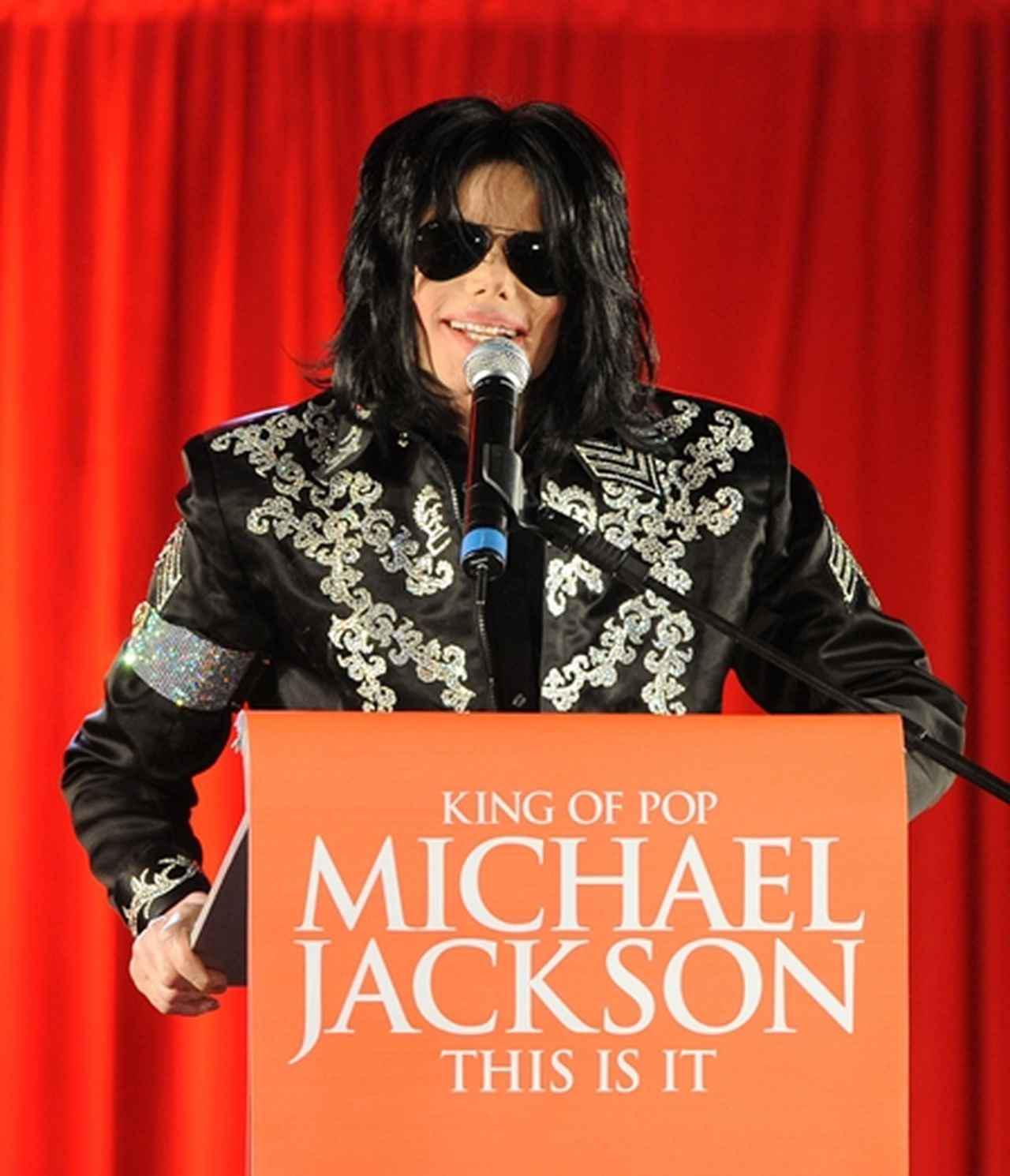 画像1: マイケルが生きていれば63歳に
