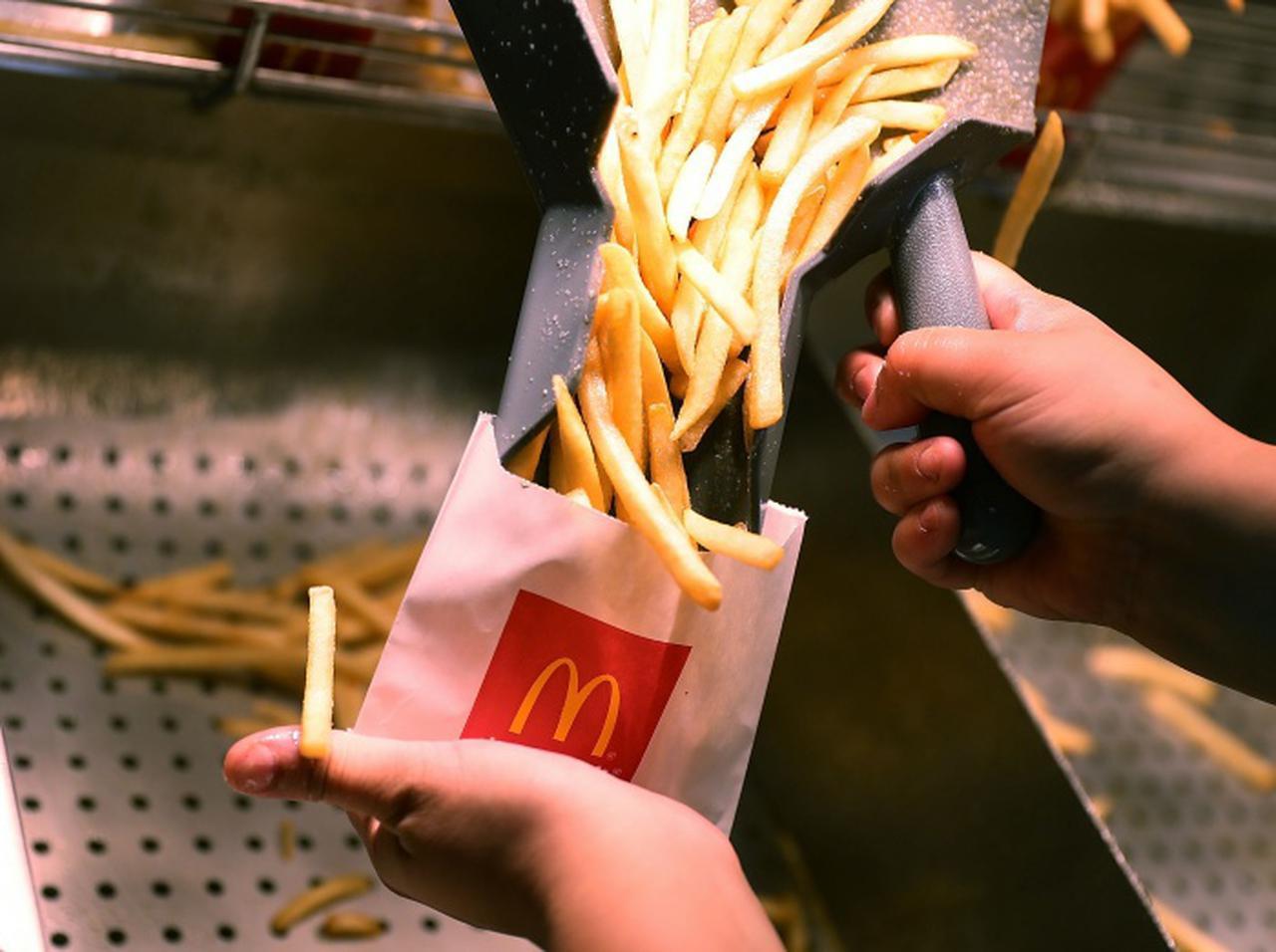 画像: マクドナルドのポテトを自宅で再現するレシピをご紹介