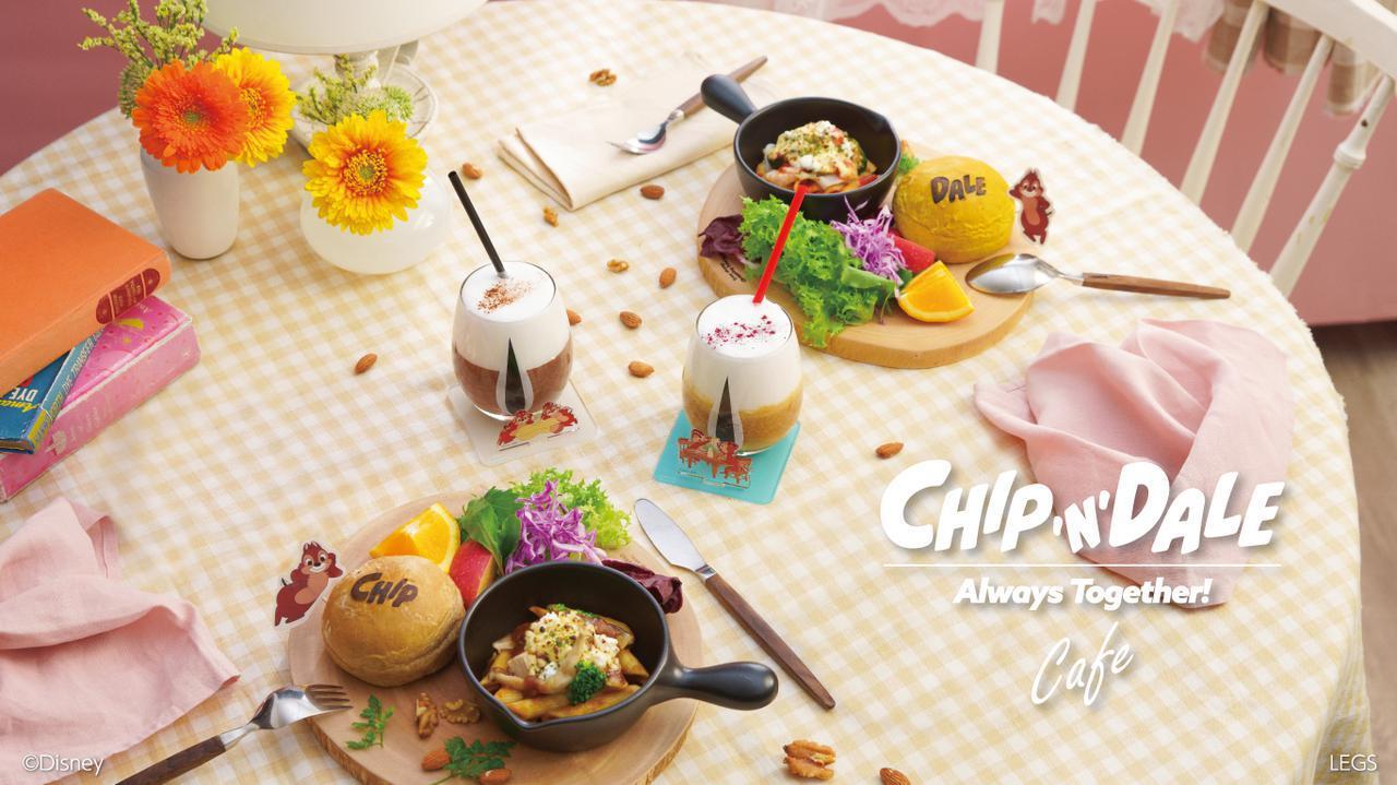 画像2: チップ&デールと秋を楽しむ限定カフェ