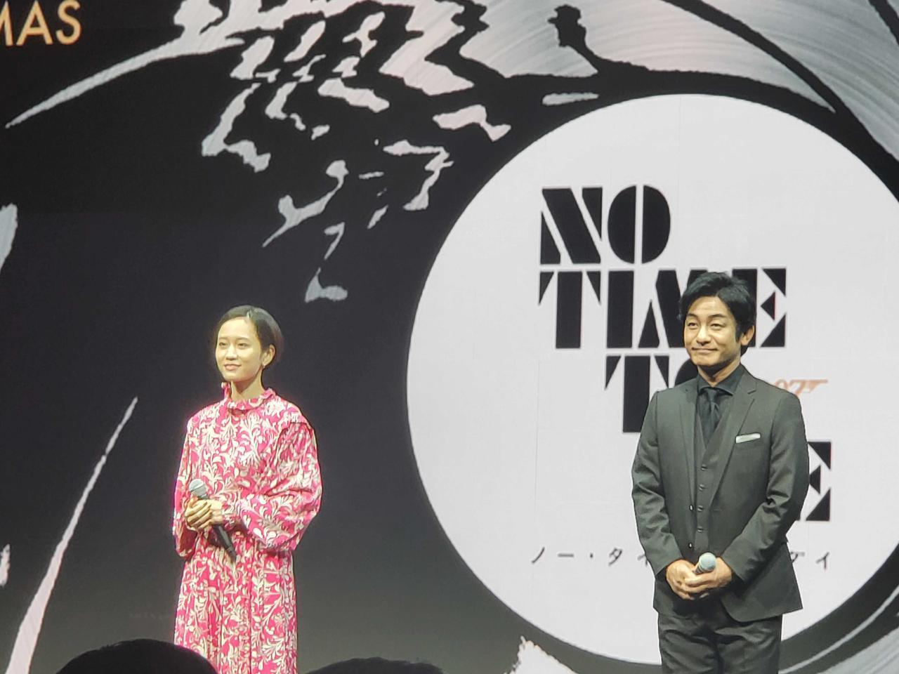 画像: イギリスと日本を繋いでオンラインイベントを開催