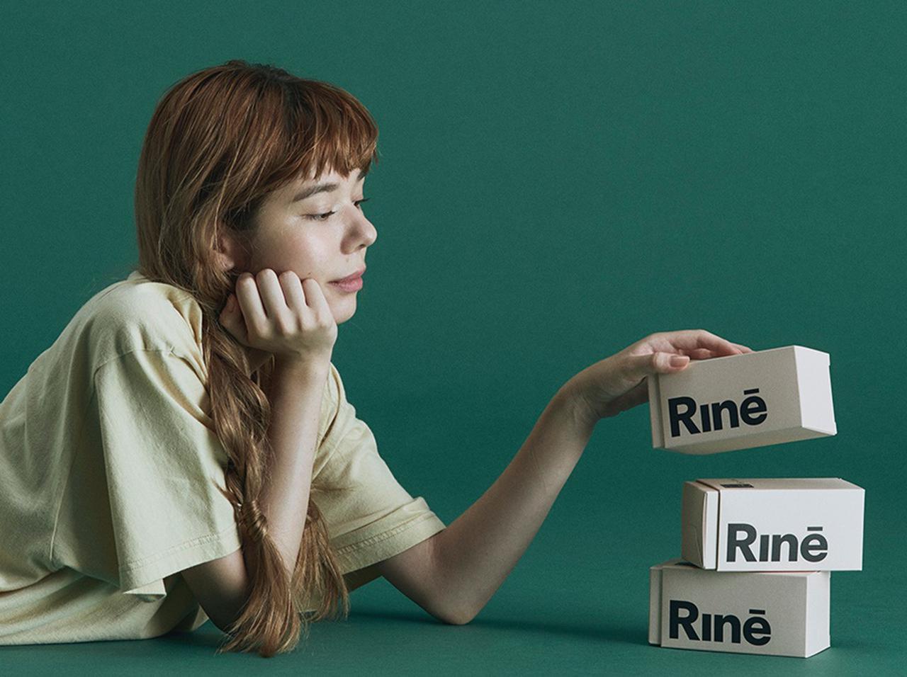 画像2: 「Rinē」の吸水ショーツに新サイズが仲間入り