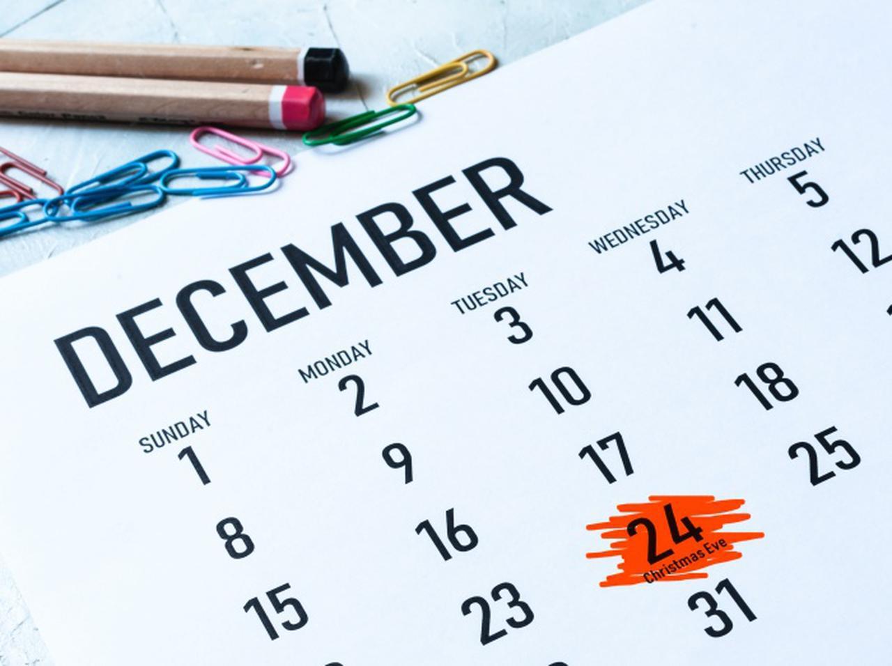 画像: アドベントカレンダーとは?