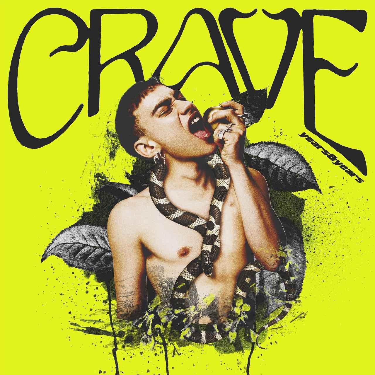画像: イヤーズ&イヤーズが新曲「Crave」をリリース