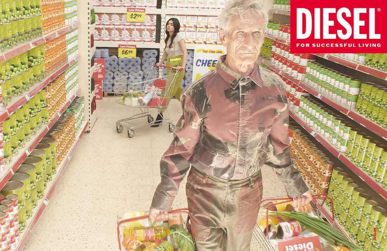 画像1: カラフルなスーパーで描く大量消費社会へのアイロニー