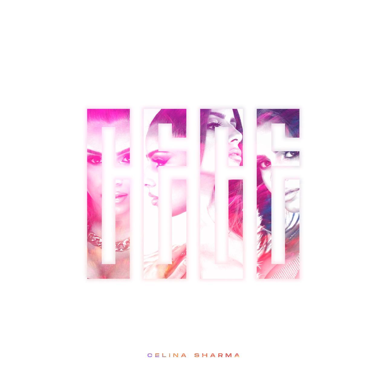 画像1: セリーナ・シャーマがデビューEP『シーシー』をリリース
