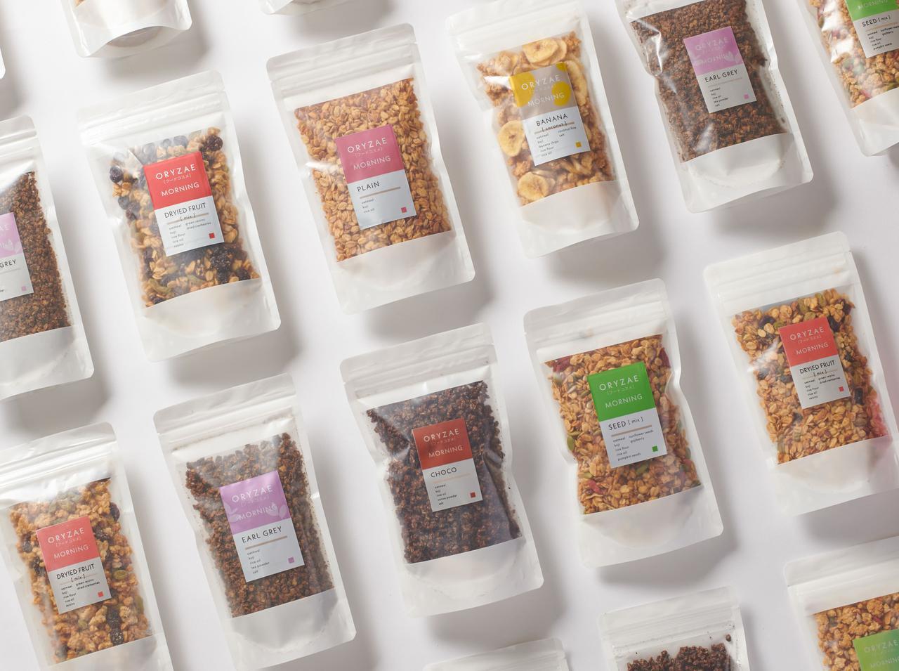 画像: 糖質オフで食物繊維がたっぷりの糀グラノーラ「ORYZAE MORNING」