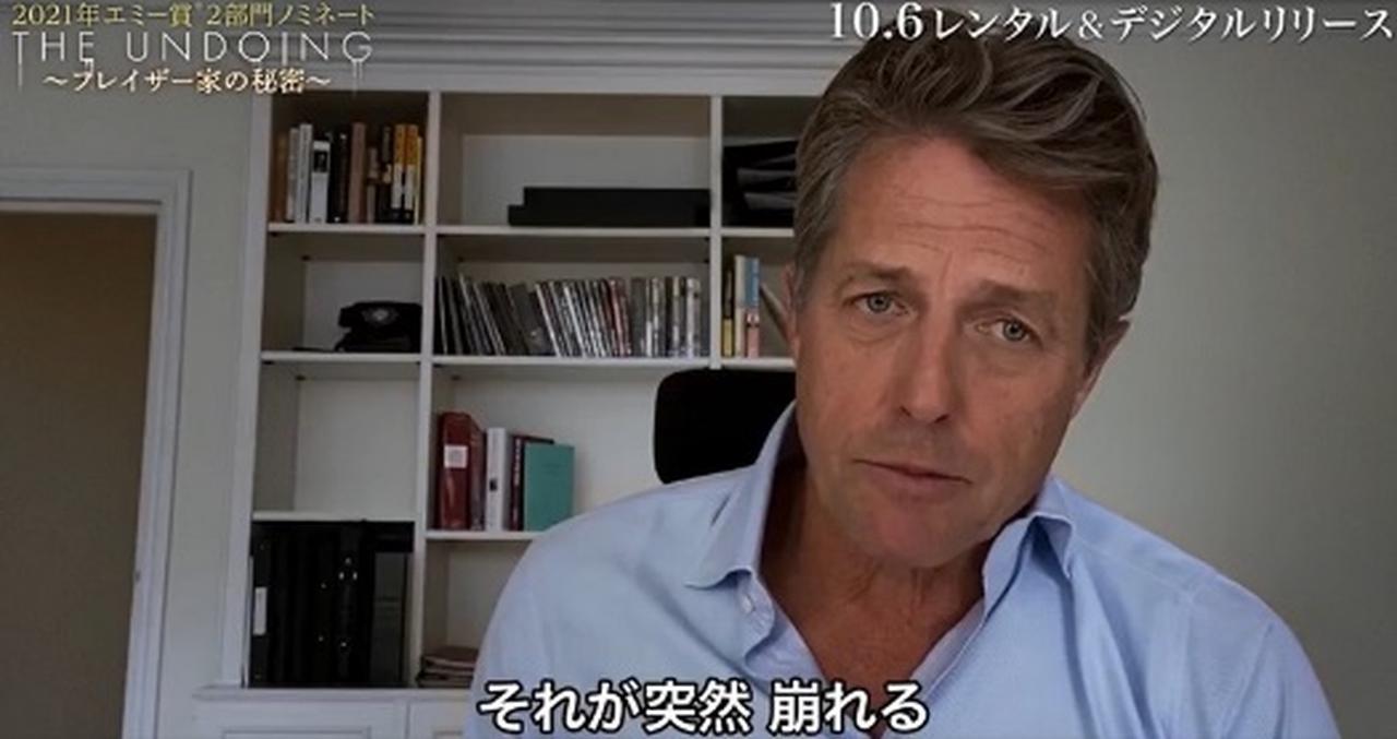 画像1: ニコール・キッドマン、ヒュー・グラントほか 特別インタビュー動画