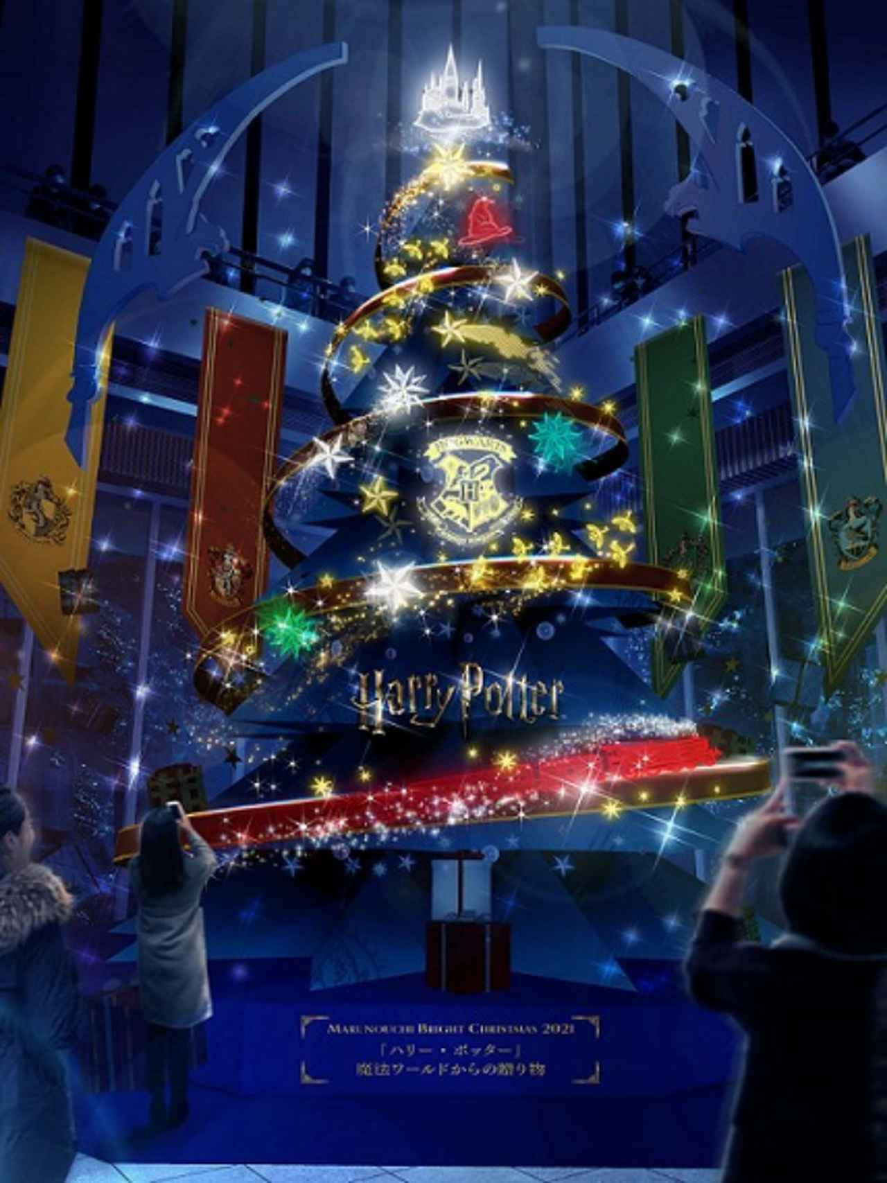 画像1: 『ハリー・ポッター』が丸ビルとコラボしてクリスマスイベント