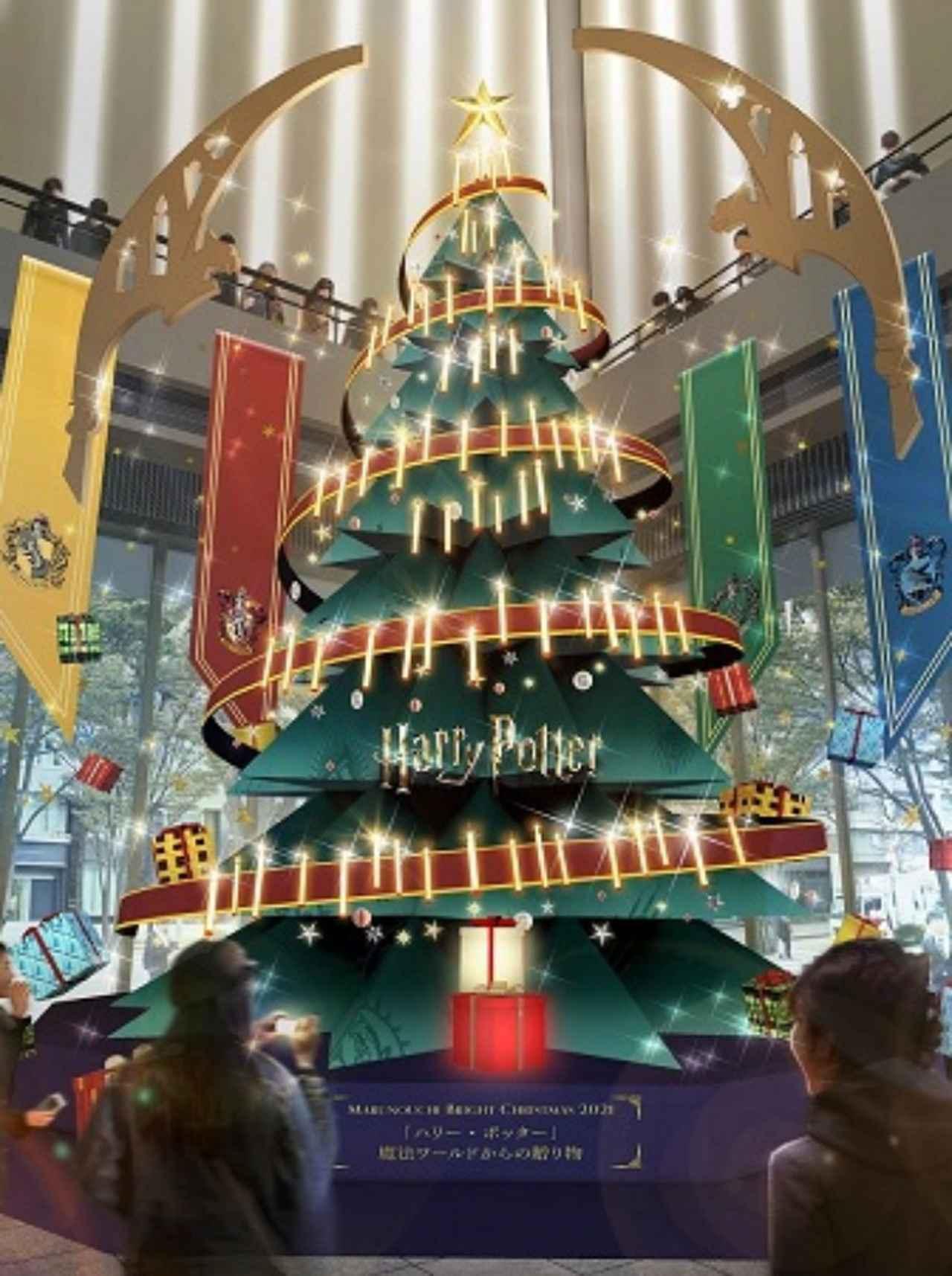 画像2: 『ハリー・ポッター』が丸ビルとコラボしてクリスマスイベント