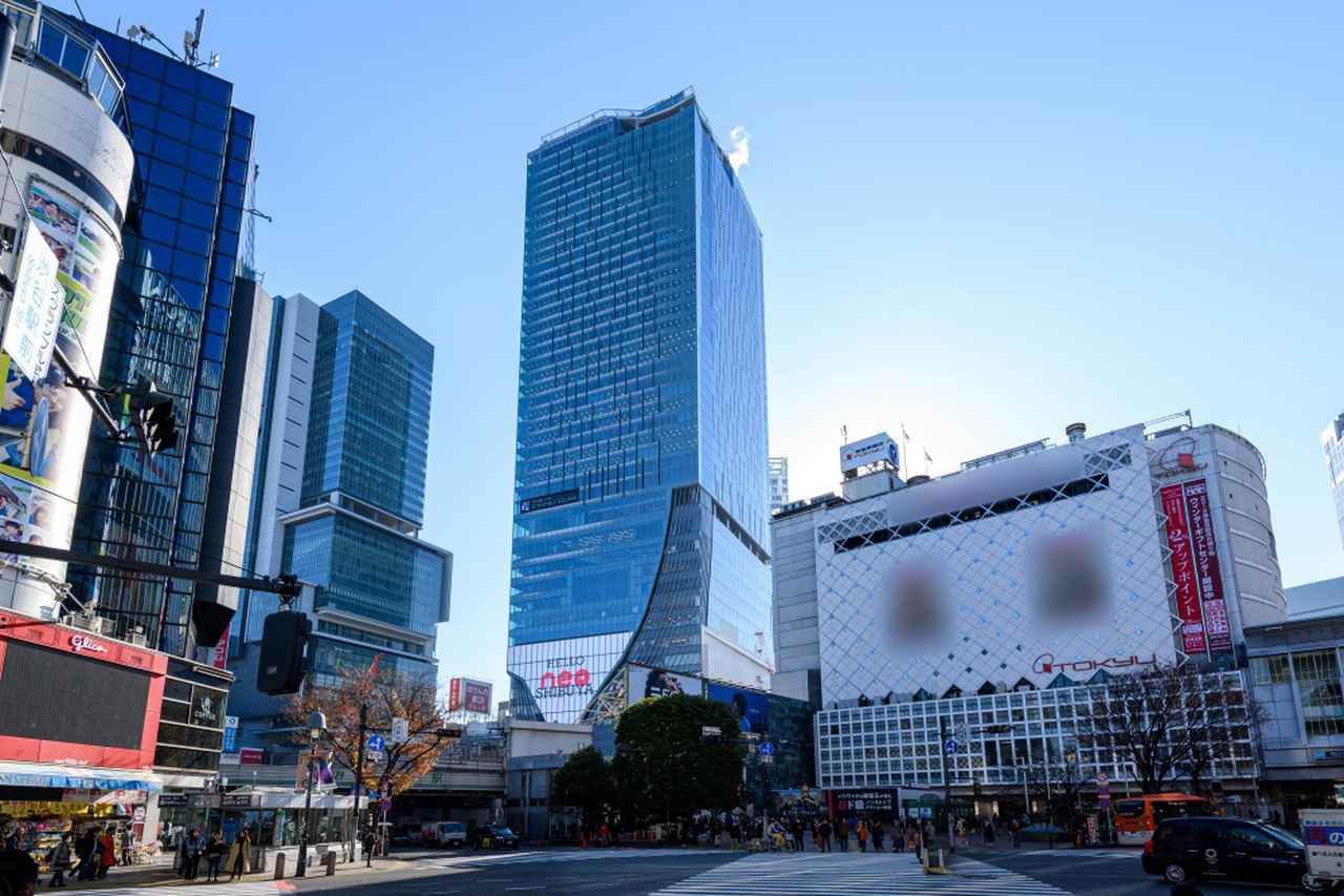 画像: 渋谷スクランブルスクエア