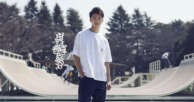 画像: Top | JUNNOSUKE TAGUCHI OFFICIAL SITE