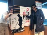 画像: 高橋克典『FM OH!  に移動して!』