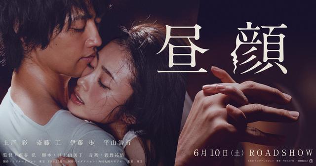 画像: 映画「昼顔」6月10日(土) ROADSHOW