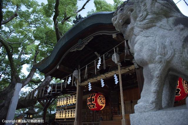 画像: 石切劔箭神社(石切さん)