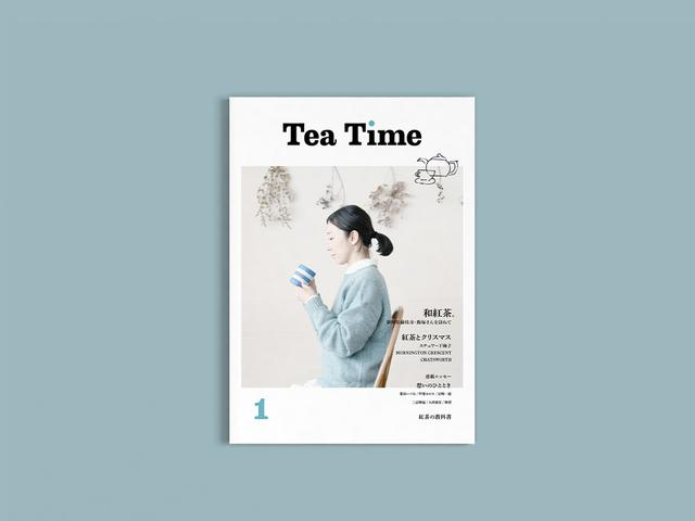 画像: Tea Time
