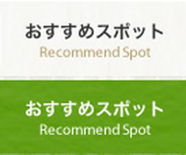 画像: 五月山公園|池田市観光協会 公式サイト