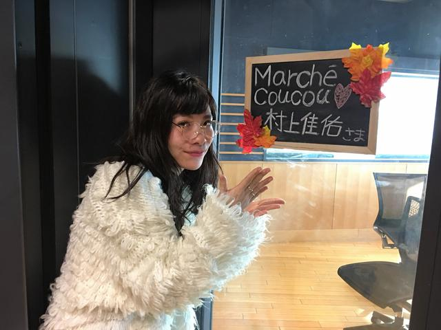 画像: 11/21(火)今日の『Marché  Coucou』