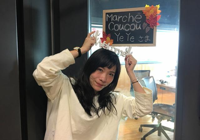 画像: 11/27(月)今日の『Marché Coucou』