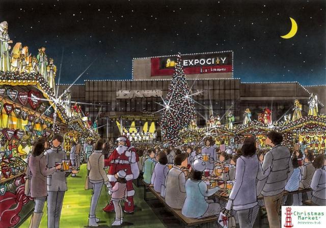 画像: EXPOCITY CHRISTMAS MARKET|ららぽーとEXPOCITY